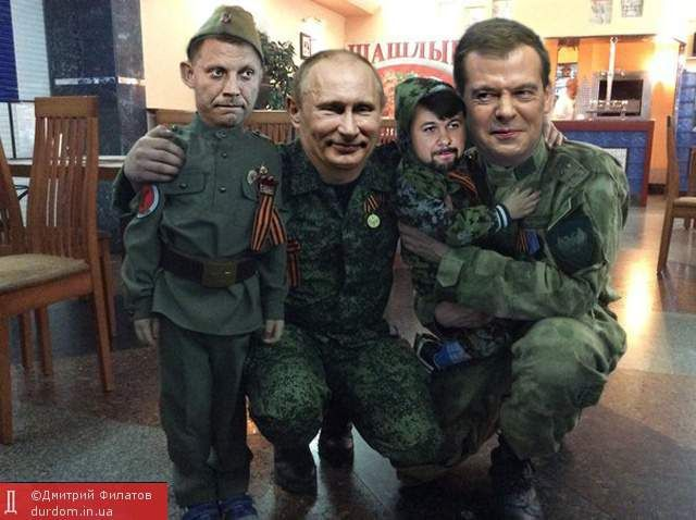 Курьёзные фотожабы на политиков (ФОТО) » Planeta.net.ua - Новости сегодня