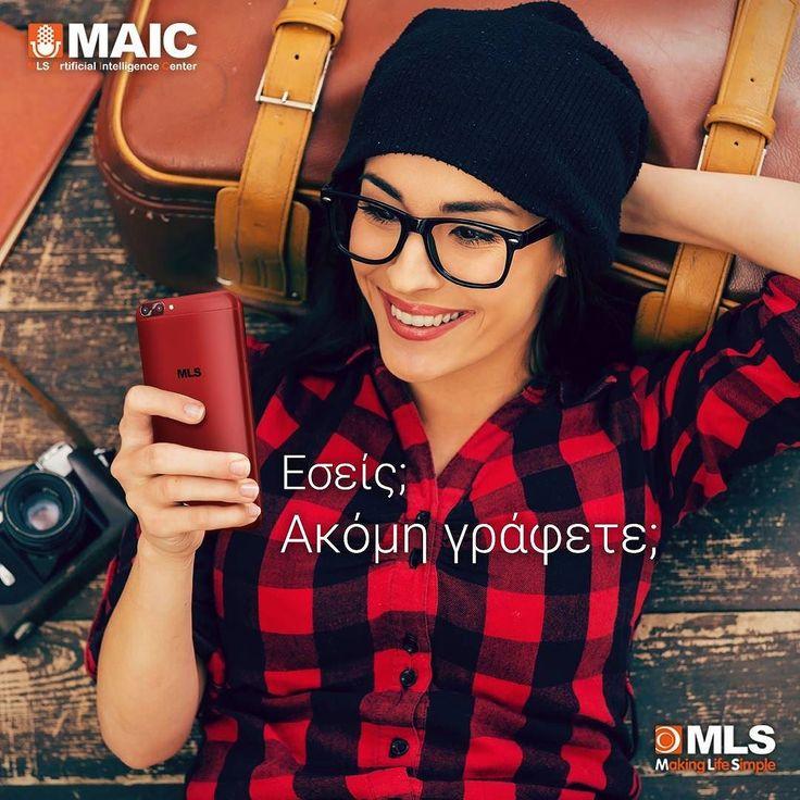Βρείτε τη #MAIC σε όλες τις συσκευές της MLS και ζήστε μια απολαυστική εμπειρία που θα κάνει τη ζωή σας πιο εύκολη