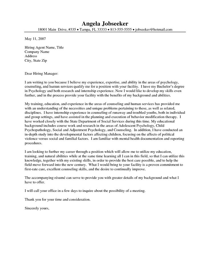kennel assistant cover letter template