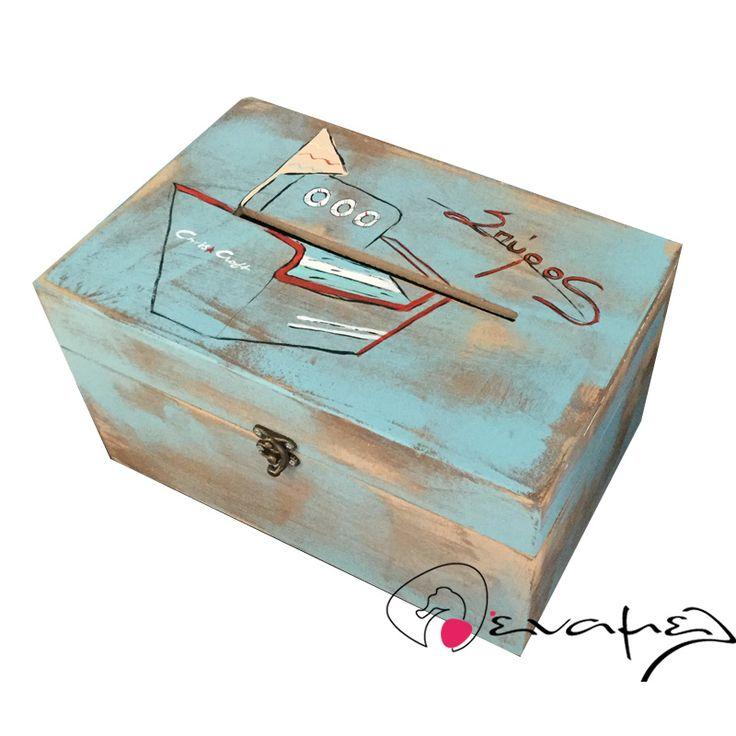 Χειροποίητο Koyt;i Ευχών Βάπτισης για αγόρι - Καράβι  Κουτί ευχών ξύλινο…