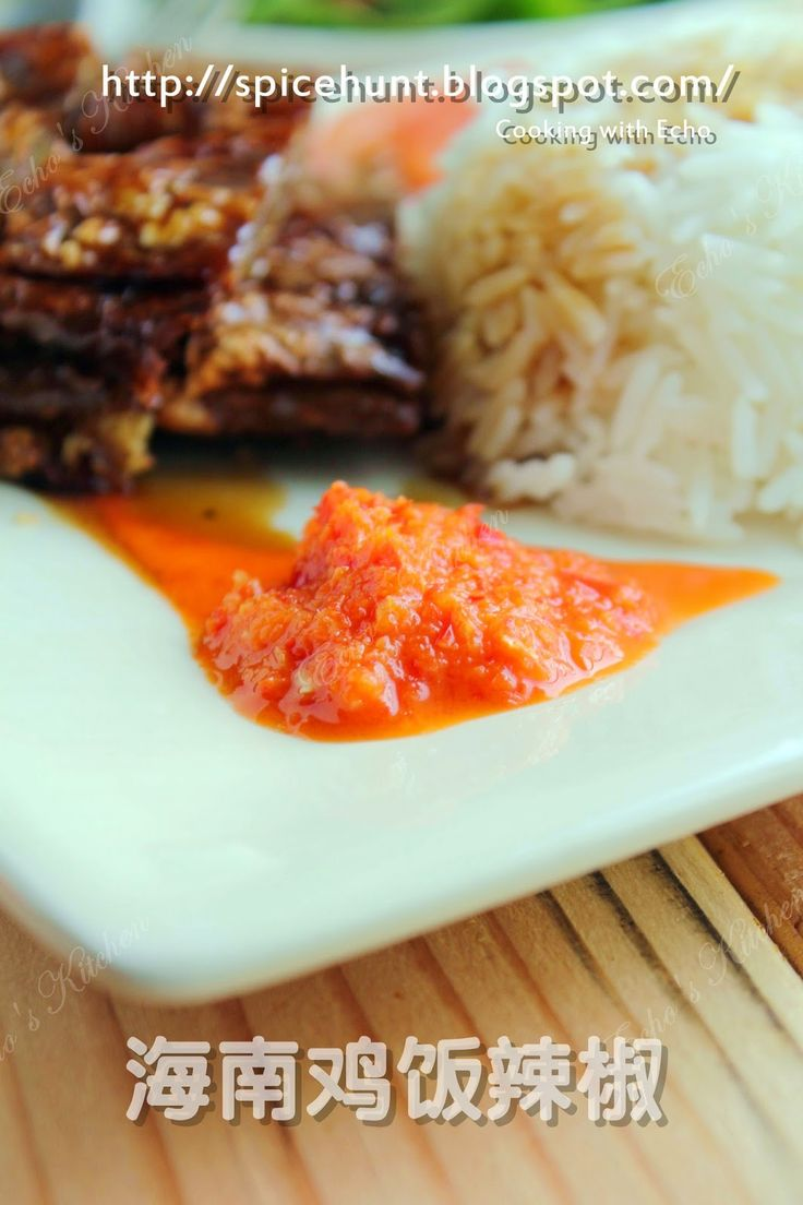 A taste of memories -- Echo's Kitchen: Chili Sauce for Hainanese Chicken Rice