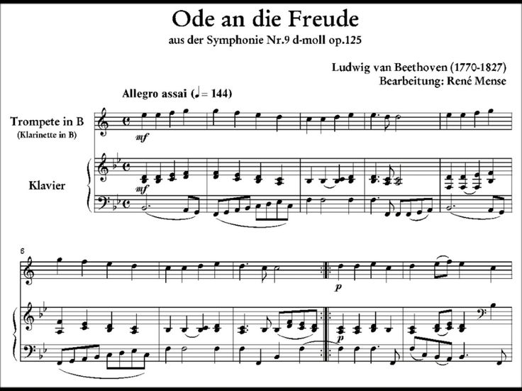 Lyrics and translation for Ode an die Freude