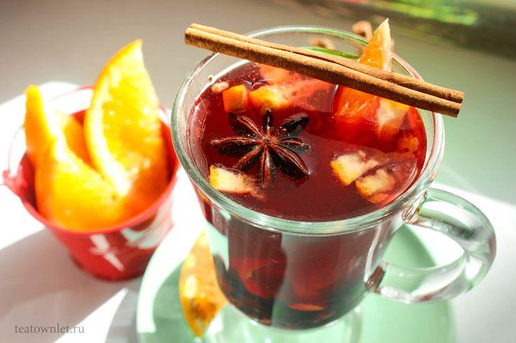 Главным ингредиентом глинтвейна является чай. Многие ценители напитков не прекращают экспериментировать. #Глинтвейн #чай #ЧайныйГородок