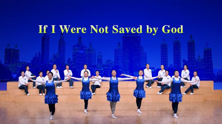 "God's Love | Ballet Dance ""If I Were Not Saved by God"""