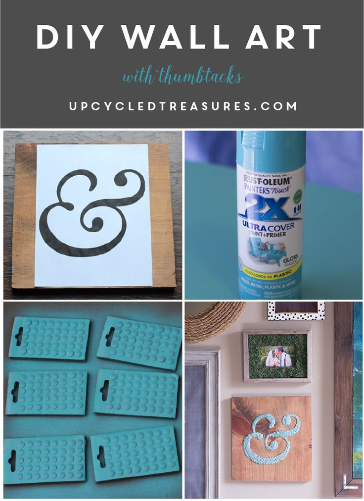 How to create DIY Ampersand Wall Art Using Thumbtacks | UpcycledTreasures.com #DIY