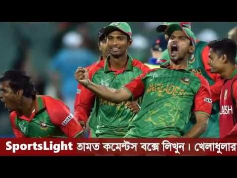 Bangla News Channel