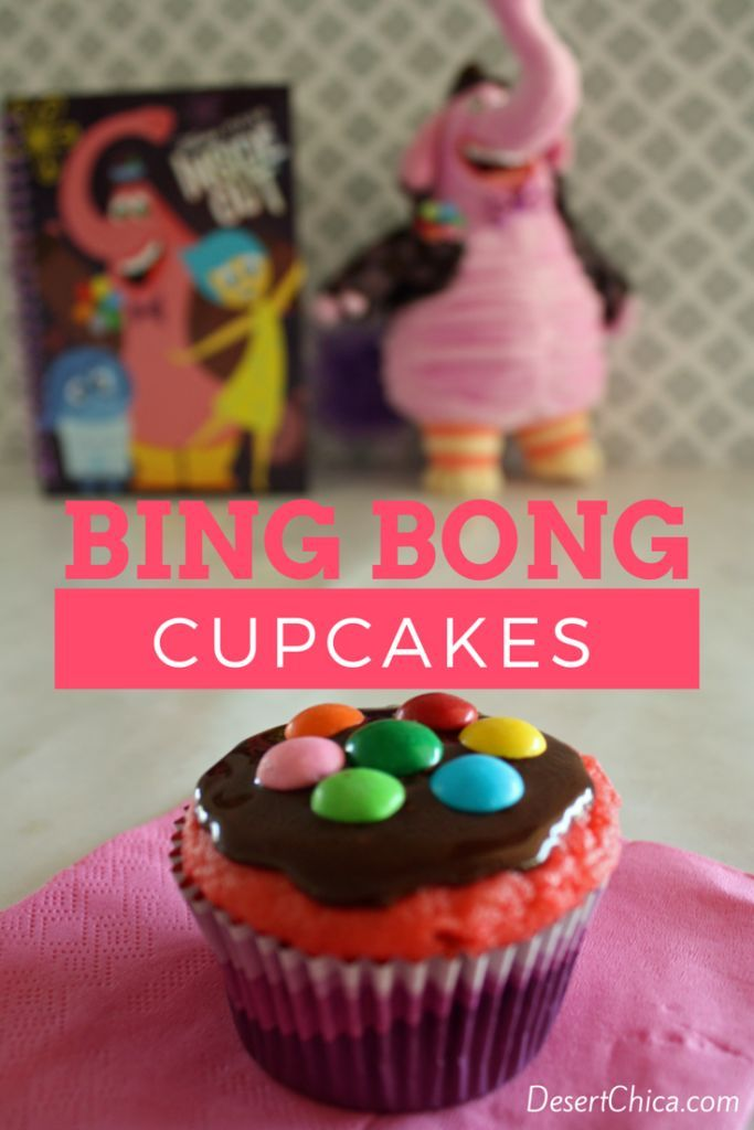 Need fun cupcakes for an Inside Out party? Try these easy to make Bing Bong Cupcakes!