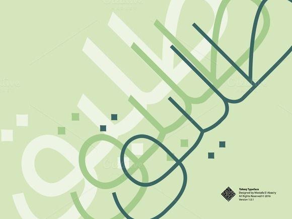 Taleeq, Arabic Typeface by Mostafa El Abasiry on @mywpthemes_xyz