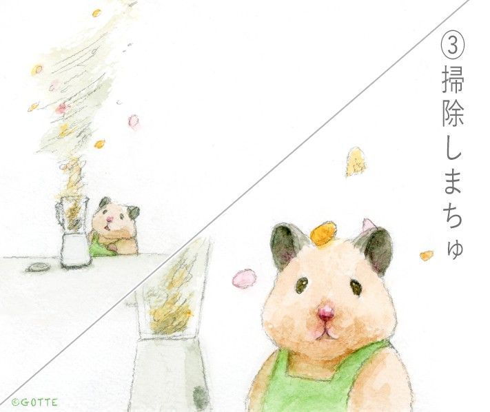 Pin By Mikrokosmos On Arte Witty Art Cute Hamsters Cute Art