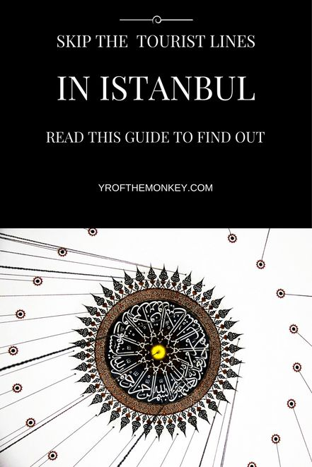 Traveling to Istanbul, Turkey but wary of the long lines in front of Aya Sofia and Topkapi palace? Read this guide for this one simple trick to skip all the tourist lines to these attractions and enjoy Istanbul to the max!
