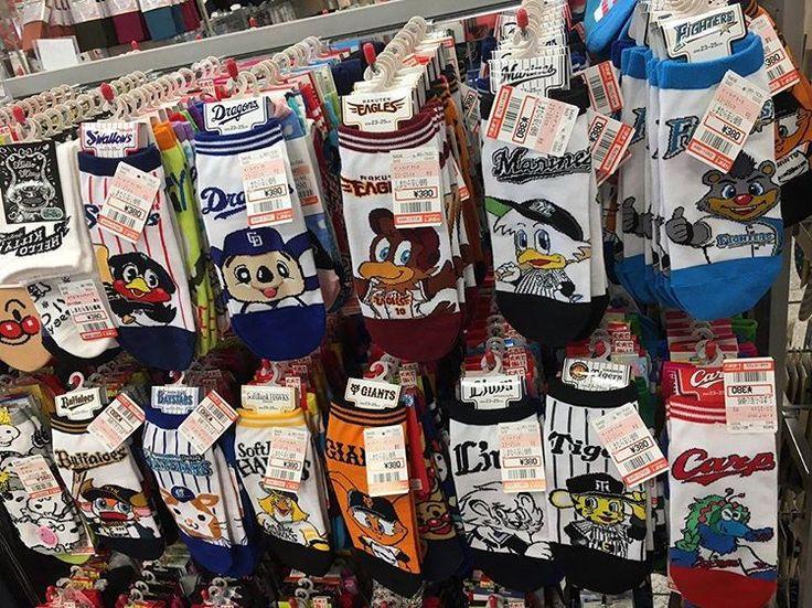 すげー�� Twitterでまわってきた! 買いたい!  大人のサイズもあるみたい!  しまむら ¥380  カープ、阪神、ロッテ、ヤクルト欲しいね�� カープ3足くらいほしい���� #プロ野球 #グッツ?笑 #かわいい #靴下 #広島東洋カープ #カープ #阪神タイガース #阪神 #北海道日本ハムファイターズ #日ハム #オリックスバファローズ #オリックス #読売巨人軍 #ジャイアンツ #福岡ソフトバンクホークス #ソフトバンク #千葉ロッテマリーンズ #ロッテ #横浜denaベイスターズ #dena #東北楽天ゴールデンイーグルス #楽天 #中日ドラゴンズ #中日 #埼玉西武ライオンズ #西武 #東京ヤクルトスワローズ #ヤクルト http://www.butimag.com/阪神/post/1476153411116121876_4504804356/?code=BR8WbTXjr8U