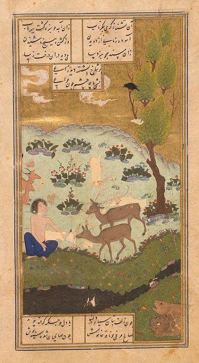 Majnun Conversing with a Raven