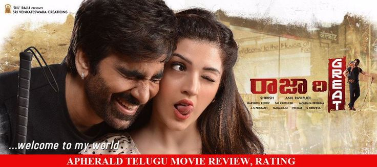 REVIEW : RAJA THE GREAT