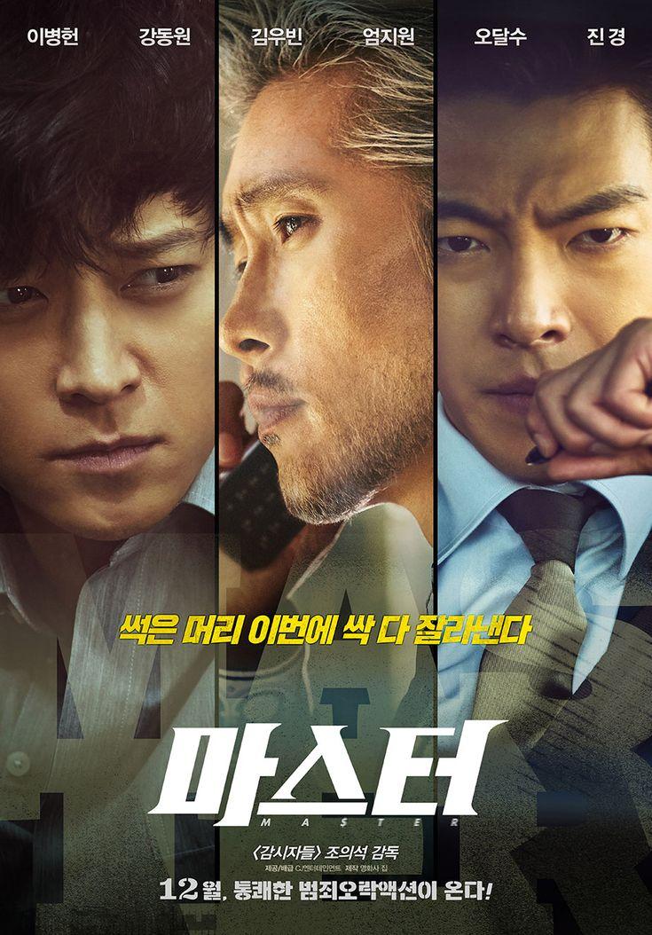 Master / 마스터 (Korean Movie) [2016] - Starring: Lee Byung Hun, Gang Dong Won, Kim Woo Bin, Uhm Ji Won, Oh Dal Su & Jin Kyung