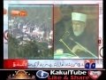 Dr Tahir ul Qadri Speech at D Chowk Islamabad 15th January 2013 Full Part 2 -     Today 15 January 2013 Pakistan News Full Talk Show _ Latest Talk Show Full High Quality _ Today Pakistani Talkshow HD 15/01/2013 Talk Show By Geo And Also Subscribe Our Channel Guys I Want 10000 Subscriber On My Channel   11th hour with waseem badami, 4 man show, 8pm with fareeha... - http://pakistan.mycityportal.net/2013/01/dr-tahir-ul-qadri-speech-at-d-chowk-islamabad-15th-january-2013