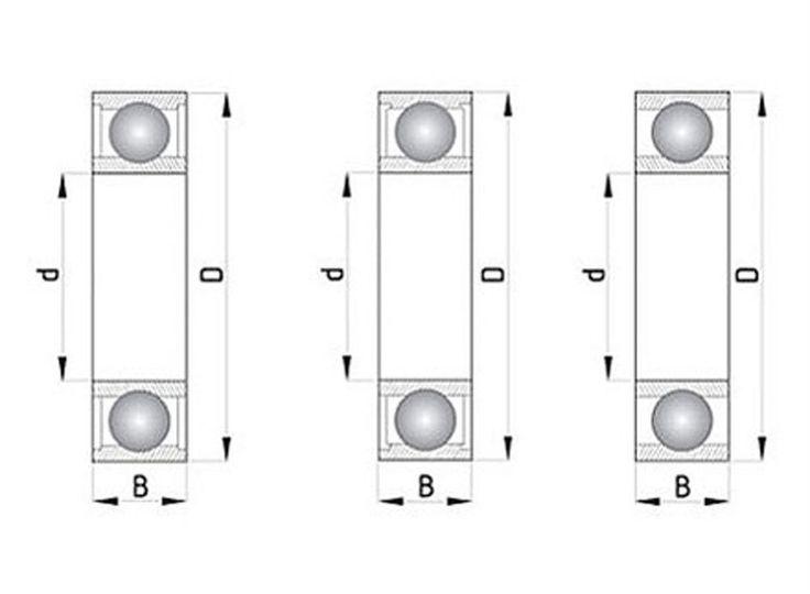 SKF 6004 2RSH  Rillenkugellager / Kugellager / Lager  20mm x 42mm x 12mm  / d= 2