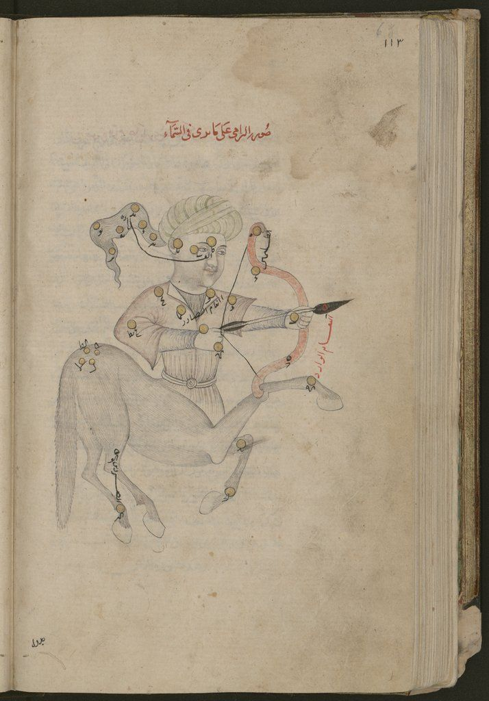 Book of the Constellations of the Fixed Stars by astronomer 'Abd al-Rahman ibn' Umar al-Sufi. A 9th century translated work of Ptolemy's Almagest from Greek to Arabic.