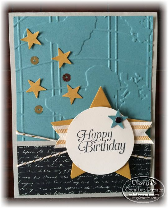 Oksana's Creative Corner: Going Places Birthday Cards. Stampin Up going places going global masculine card stampin up world traveler