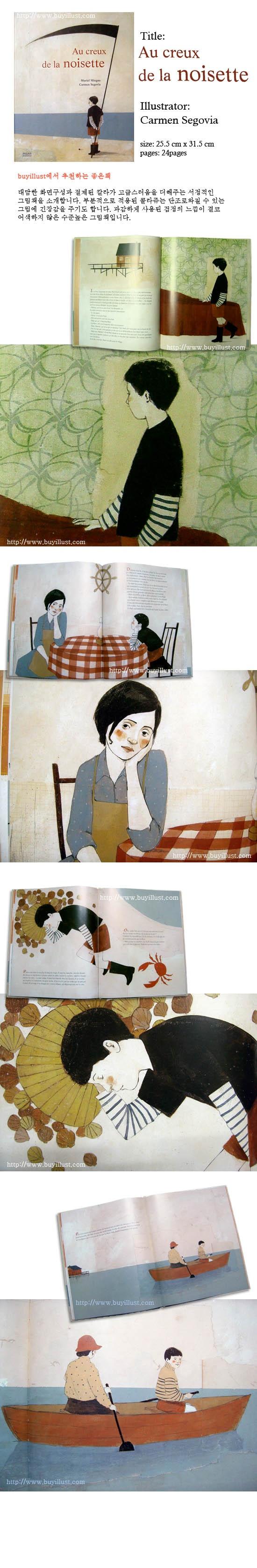 au creux de la noisette - Carmen Segovia  One of my favourite children's books