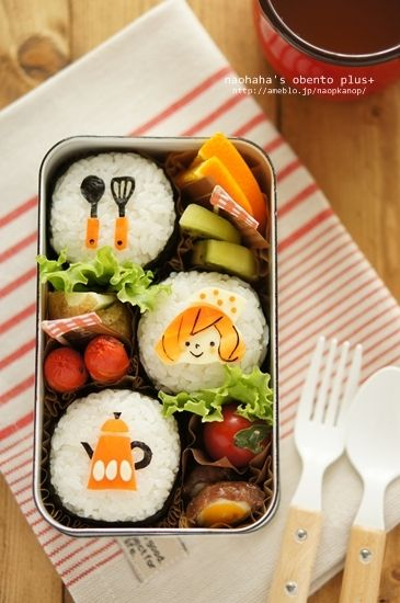 Mothers Day Bento