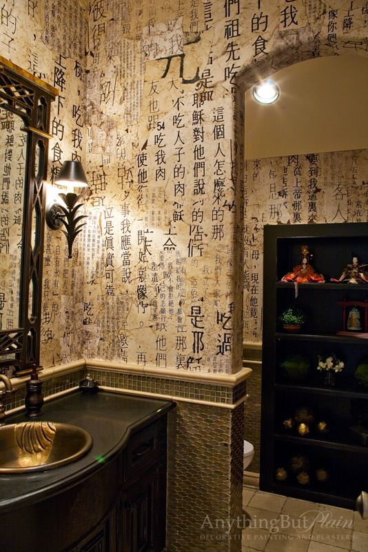 Handmade Paper For Asian Inspired Powder Room Bathrooms