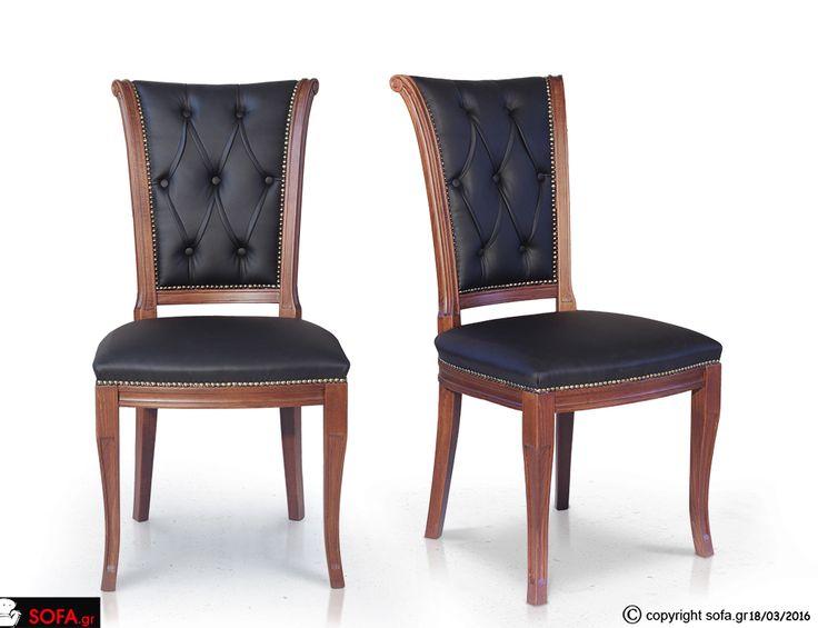 Καρέκλα κλασική Ν57 https://sofa.gr/epiplo/karekla-klasiki-n57
