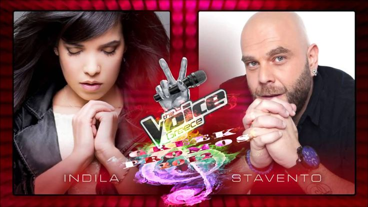 Indila feat Michalis Stavento - Dernière Danse (The Voice of Greece Live Version HQ)