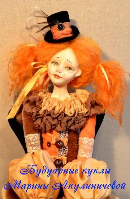 Boudoir dolls from Marina Akulinicheva - http://arthandmade.net/akylinicheva.marina   Boudoir doll, doll, interior doll, collectible doll, handmade doll, interior, gift, original gift, collection, будуарные куклы, куклы, купить куклу, интерьерная кукла, коллекционная кукла, интерьер, подарок, оригинальный подарок, коллекция, кукла ручной работы