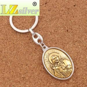 Traveling Patron Saint Christopher Protect Us Catholic Key Chain Key Ring With Prayer