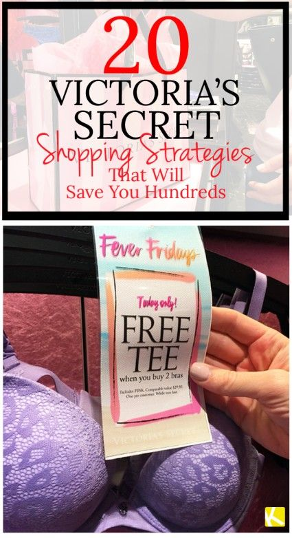 These 20 Victoria's Secret Shopping Strategies Will Save You Hundreds