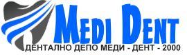 Меди Дент 2000 Благоевград ДЕНТАЛНО ДЕПО