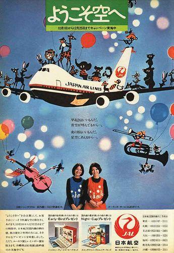 Japan Airlines, 1974 ✭ vintage illustration ad