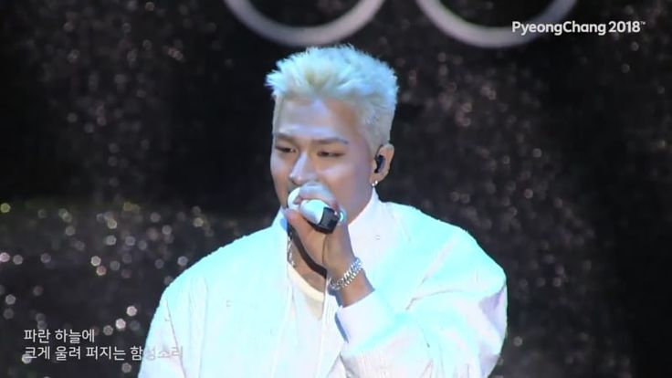 "Watch: BIGBANG's Taeyang Slays With Live Performance Of 2018 Pyeongchang Olympics Song ""Louder"" 