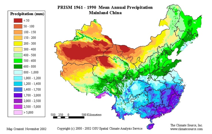 china vegetation | East Asia | Pinterest | China