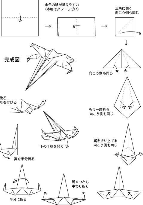 shell origami - Google Search