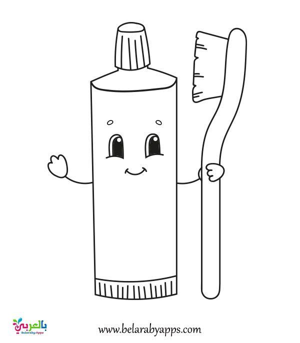 أدوات النظافة الشخصية للأطفال للتلوين اوراق عمل النظافة بالعربي نتعلم Islamic Kids Activities Learning Colors Preschool Autism Puzzle Piece