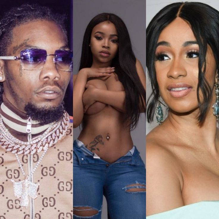 Offset Caught Cheating on Cardi B (video)