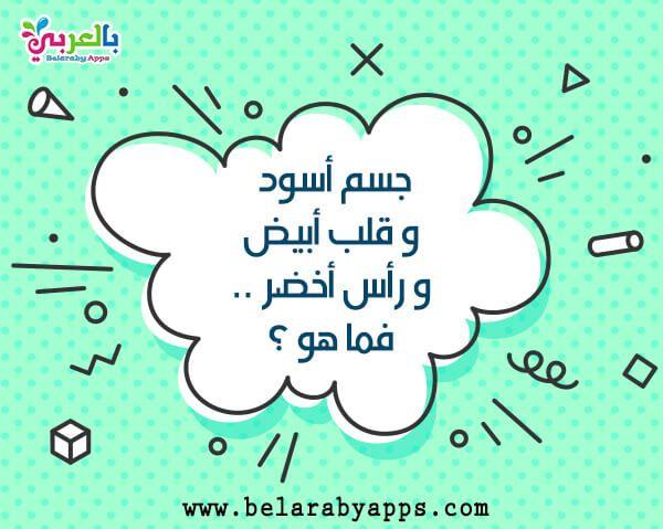 21 فكرة اعمال فنية لوحدة الغذاء وسائل تعليمية عن الطعام والشراب بالعربي نتعلم In 2021 Teacher Frame Enamel Pins