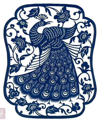 ANOTHER TRADITIONAL CHINESE PAPER CUT FEATURING A PECOCK.