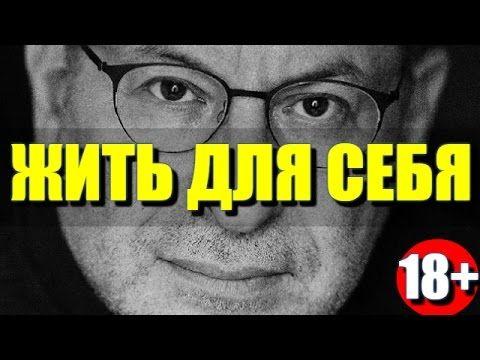 Михаил Лабковский - Про изменение характера - YouTube