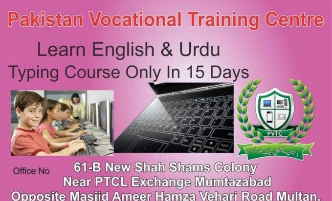 sirf 15 din main urdu typing seekhain  computer english and