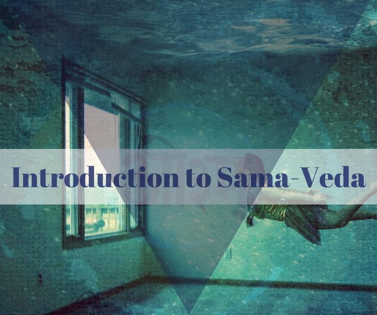 Introduction to Sama Veda - SamaVeda means knowledge of songs. It is among chatur-veda in liturgical order next to Rigveda.  It consists of a vast description of melodies,chants and their respective effect on the human mind, body and soul. It also …