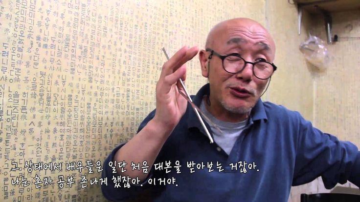 연출가 이상우 인터뷰