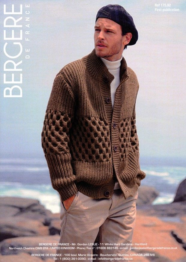 bergere de france free patterns | de France Magic+ (175.92) | Bergere de France Knitting Patterns ...