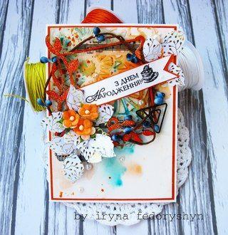 Майстерня листівок Щасливої Сови