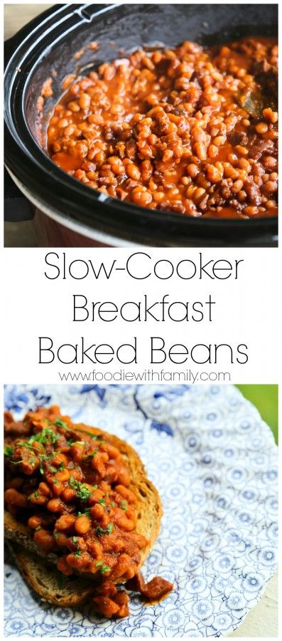 Maple and coffee flavoured Slow-Cooker Breakfast Baked Beans full of Canadian Bacon and breakfast sausage