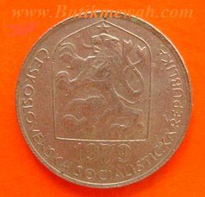 1979 Czecho-Slovakia 50 halier coin