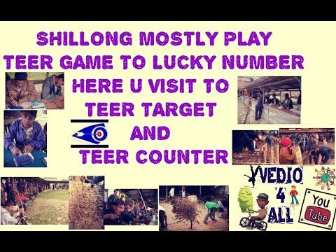 SHILLONG MOSTLY PLAY TEER GAME TO LUCKY NUMBER HERE U VISIT TO TEER TARGET AND TEER COUNTER - http://LIFEWAYSVILLAGE.COM/lottery-lotto/shillong-mostly-play-teer-game-to-lucky-number-here-u-visit-to-teer-target-and-teer-counter/