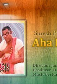 Aha Naa Pellanta Full Movie Online Watch. Krishnamurthy (Rajendra Prasad) is the only son of industrialist Satyanarayana (Nutan Prasad). He wants his son to get married to a girl whom he has chosen because of his bitter experience ...