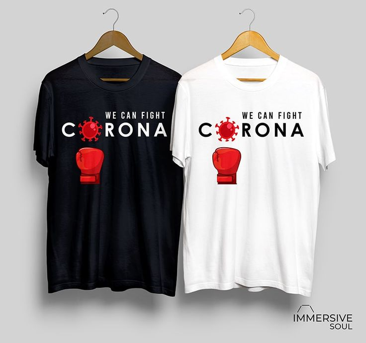 Protected Blog Log In Diy T Shirt Printing Diy Shirt Printing Custom Made T Shirts